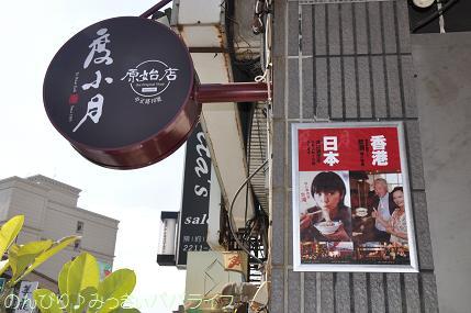 kaohsiung124.jpg