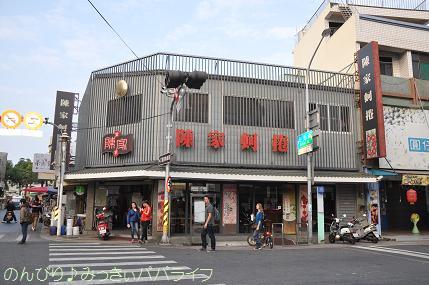 kaohsiung143.jpg