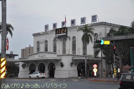 kaohsiung148.jpg