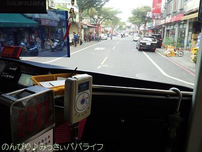kaohsiung153.jpg