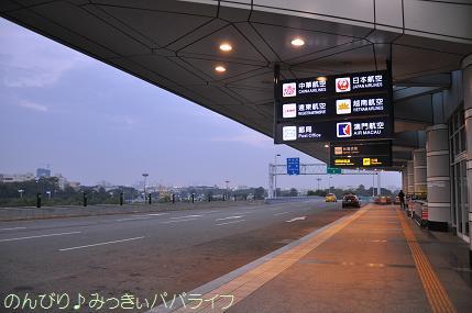 kaohsiung165.jpg