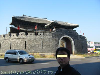 korea2005042301.jpg