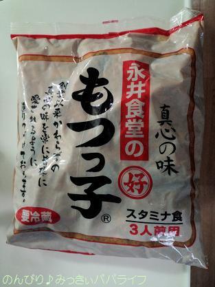nagaishokudo101.jpg