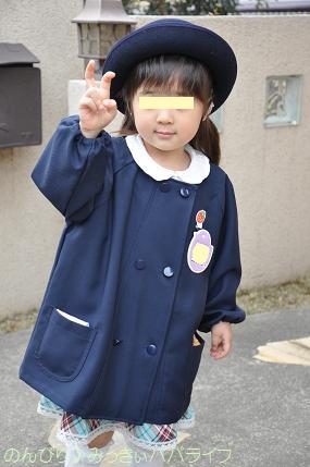 nyuenshiki201501.jpg