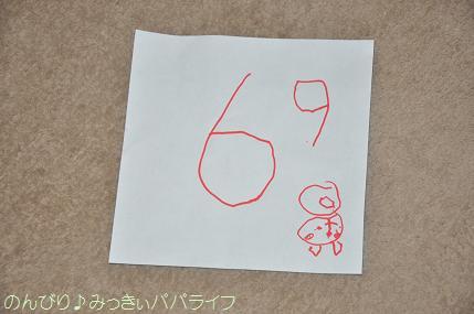 oekakisix02.jpg