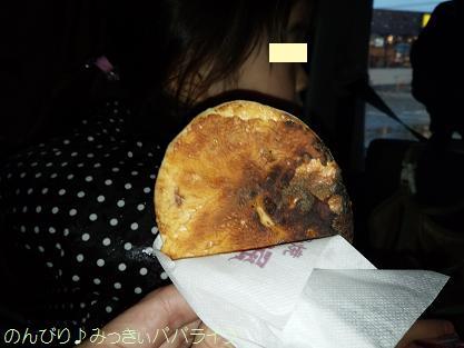 okonomiyakinikusenbei03.jpg