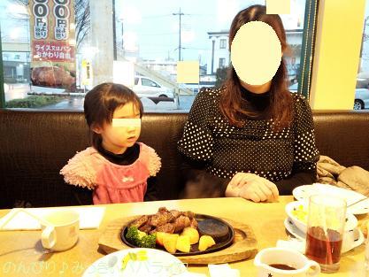 okonomiyakinikusenbei04.jpg