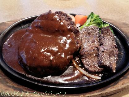 okonomiyakinikusenbei06.jpg