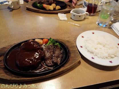 okonomiyakinikusenbei07.jpg