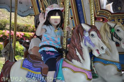 pleasureforest201519.jpg