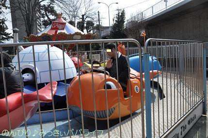 smallamusementpark08.jpg