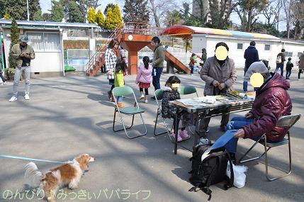 smallamusementpark26.jpg