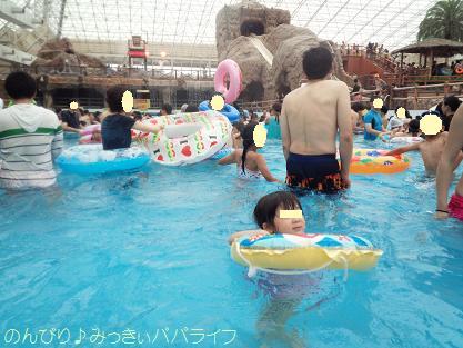 summerland201503.jpg