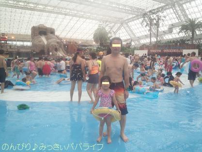 summerland201515.jpg