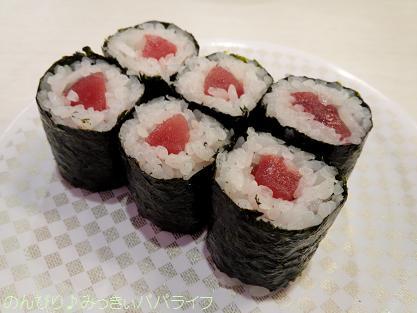sushi201501001.jpg