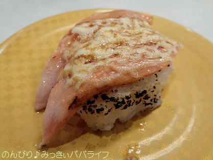 sushi201501002.jpg