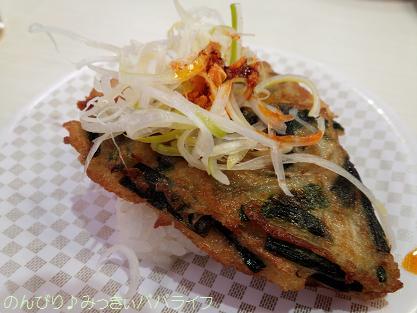 sushi201501005.jpg