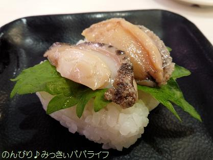 sushi201501006.jpg