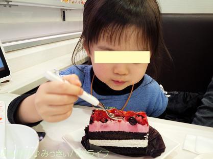 sushi201501008.jpg