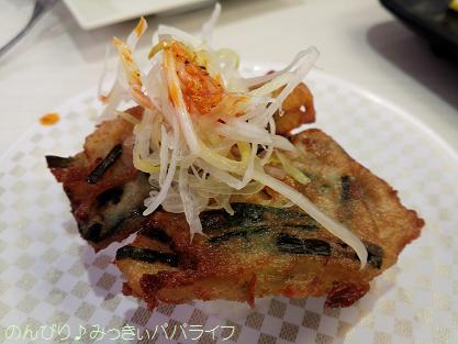 sushi201501009.jpg