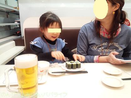sushi201501101.jpg
