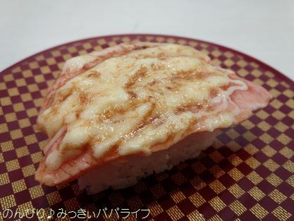 sushi201501102.jpg