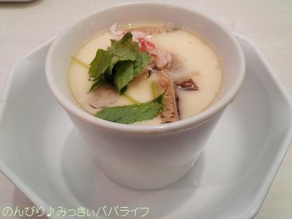 sushi201501107.jpg