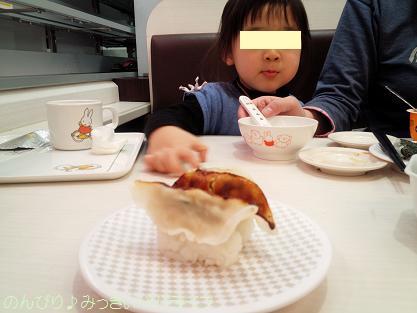 sushi201501109.jpg