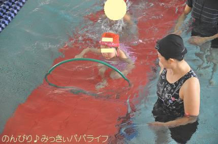 swimming20141201.jpg
