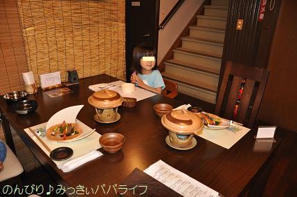 tateyama201505031.jpg