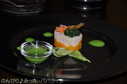 tateyama201505033.jpg