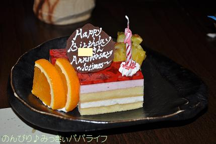 tateyama201505041.jpg