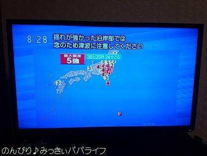 tateyama201505046.jpg