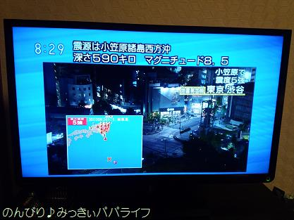 tateyama201505047.jpg