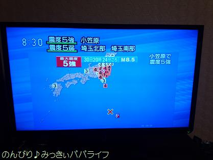 tateyama201505048.jpg