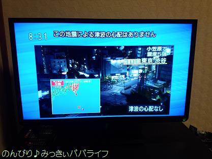 tateyama201505049.jpg
