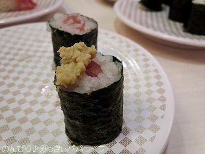 tekkamakiwasabi2.jpg