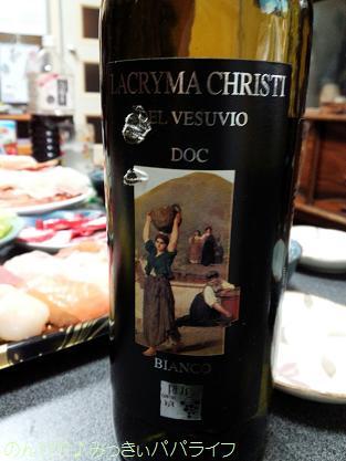 wineopen1.jpg
