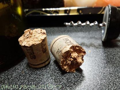 wineopen2.jpg