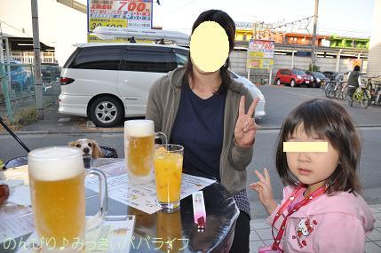 yakitori20150501.jpg