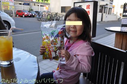 yakitori20150503.jpg