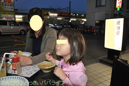 yakitori20150516.jpg
