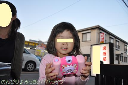 yakitori20150519.jpg