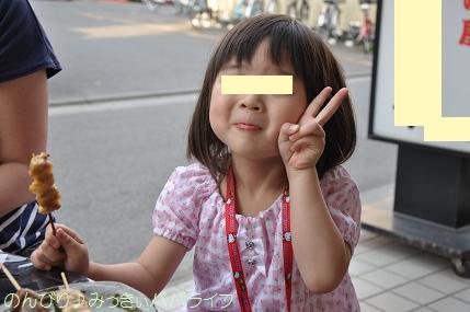 yakitori201505no214.jpg