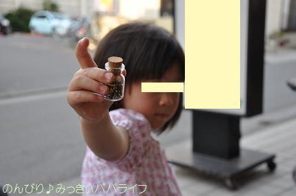 yakitori201505no216.jpg