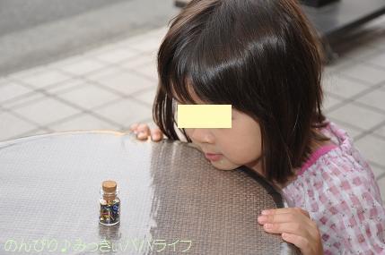 yakitori201505no218.jpg