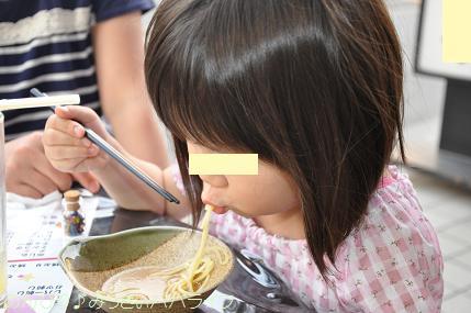 yakitori201505no222.jpg
