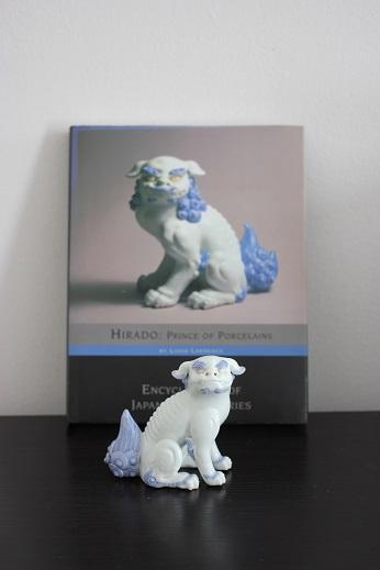hirado lion 15