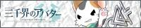 banner_2.jpg
