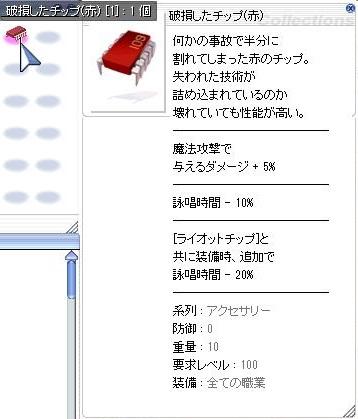 2015.6.8付け TWOさん現状 2